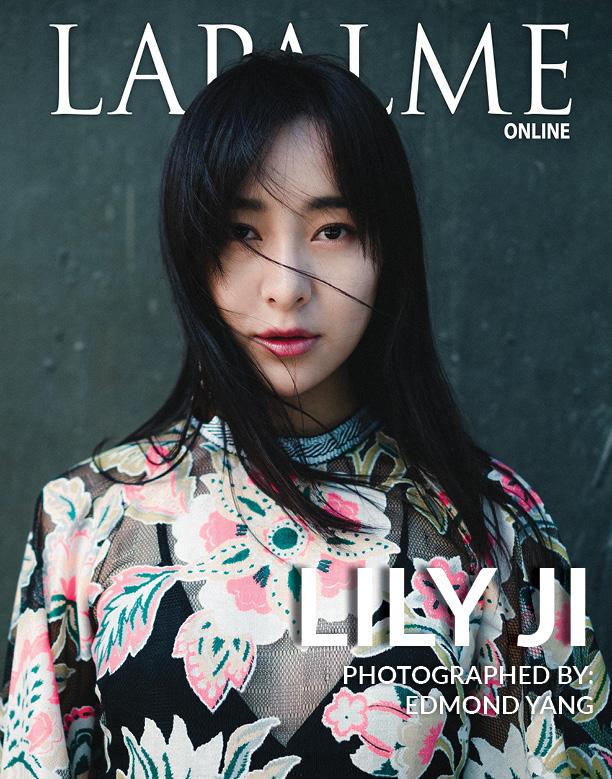 Pacific Rim Uprising Lily Ji